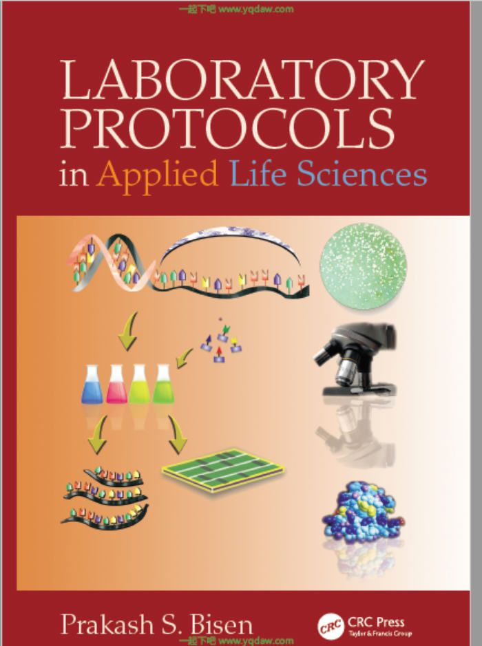 Laboratory Protocols in Applied Life Sciences- 一起下吧